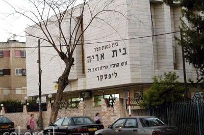 נבחרו גבאים חדשים בבית הכנסת חב