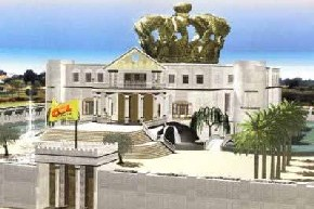 הארמון: הסיפור, ההכחשה - האמת