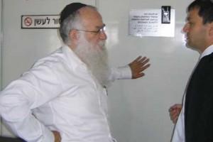 נכשל מהלך של ר' יוסף בלוי נגד אגודת חסידי חב