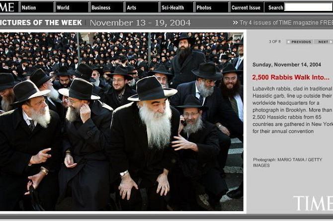 כינוס השלוחים - תמונת השבוע של מגזין TIME