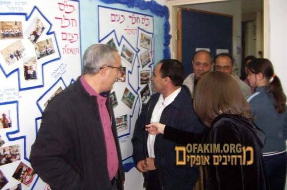 ראש עיריית אופקים ביקר בתצוגת מוסדות חב
