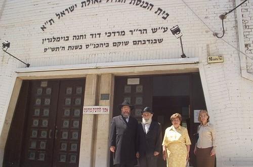 אורחים בתל-אביב: ר' מרדכי דוד בוימלגרין ורעייתו