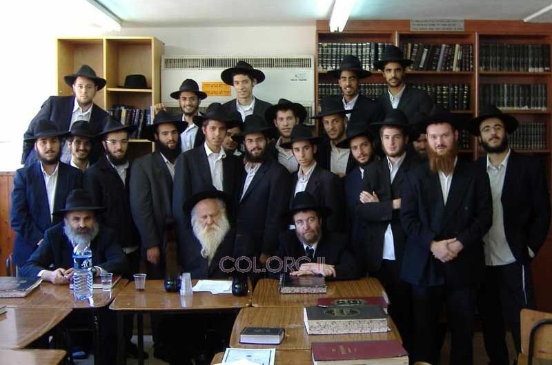 הרב אשכנזי עם תלמידי מכון הסמיכה