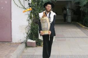 התעוררות יהודית במזרח נס-ציונה: שלוחים חדשים