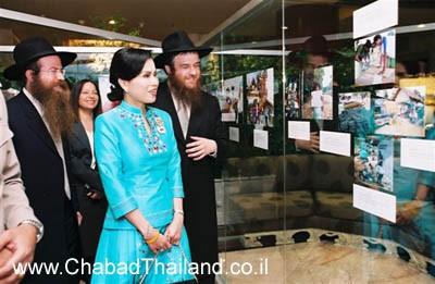 נסיכת תאילנד: