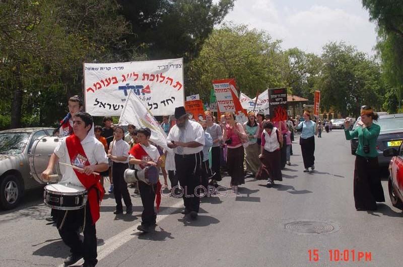 למרות ההתרעות: 1500 ילדים בתהלוכה בקריית שמונה