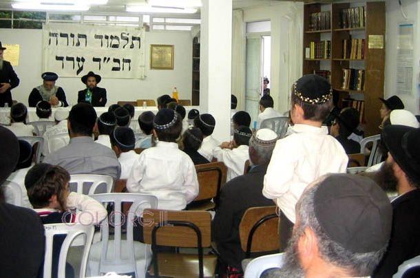 הרב עמאר ביקר במוסדות 'אוהל לוי-יצחק' בערד
