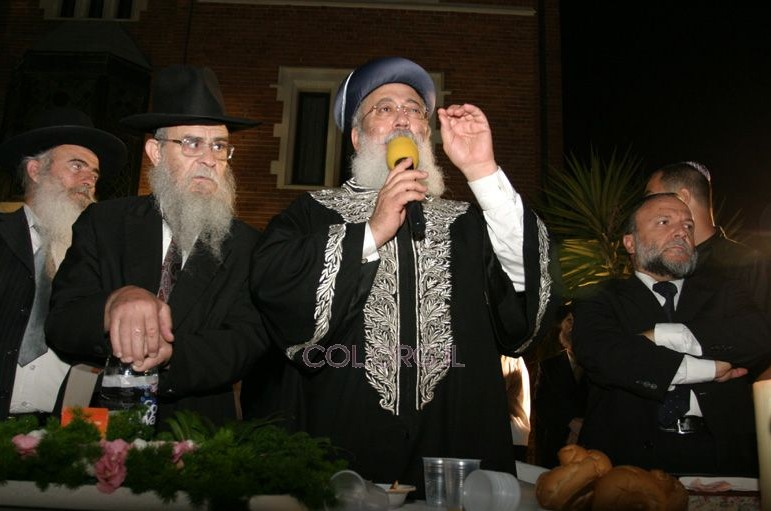 כפר-חב