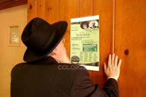 הרבנים ב'ירחי כלה' דנו והעמיקו בקדושת השבת