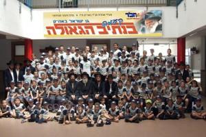 קייטנת 'בנתיב הגאולה' בירושלים / גלרייה שניה