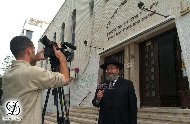 וידאו: המתפללים ב'גאולת ישראל' מזועזעים