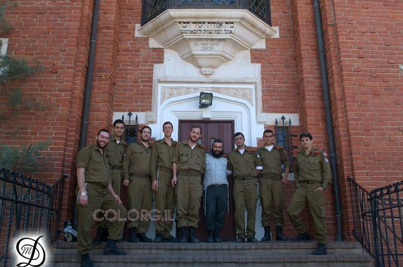 בית '770' אירח יום עיון של הרבנות הצבאית