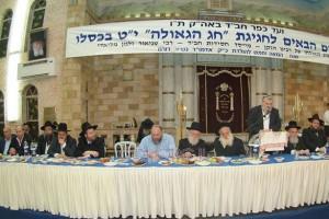 אלפים התבשמו בהתוועדות המרכזית בכפר-חב