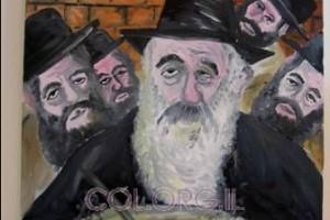 ציור וסיפור על הדאגה לזולת של