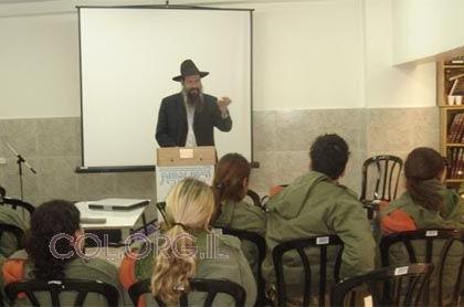 השליח מקריית ארבע הוזמן להרצות בפני חיילי צה