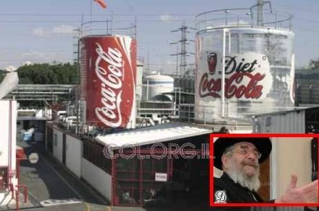 מאחורי הקלעים של כשרות הרב לנדא ל'קוקה-קולה'