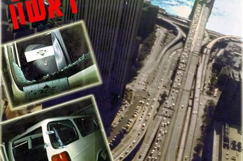 לראשונה: תמונות החקירה של 'ירי גשר ברוקלין'