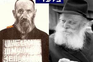 חשיפה בלעדית: פרטים חדשים על משפחתו של הרבי