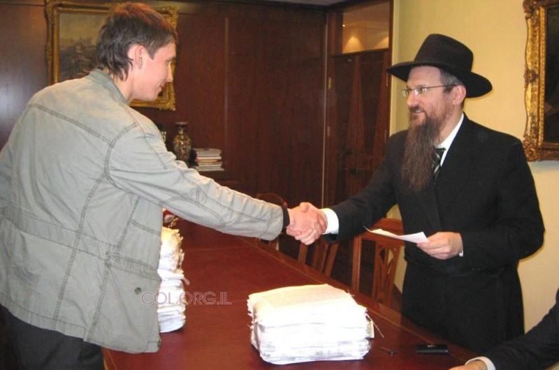 החמץ של יהודי רוסיה נמכר
