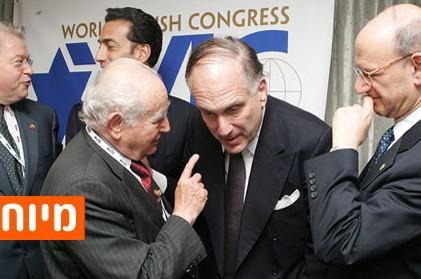 המושפע רון לאודר נבחר לנשיאות הקונגרס היהודי