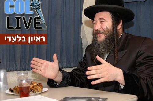 הרב מסדלקוב: