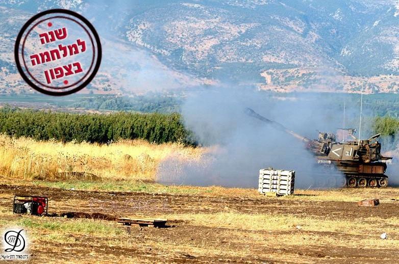 מלחמת לבנון השנייה: נזכרים בניסים ובפעילות