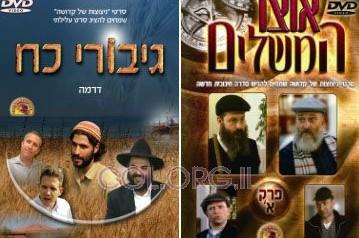 הצצה לסרטיו החדשים של ר' יגאל הושיאר ● וידאו