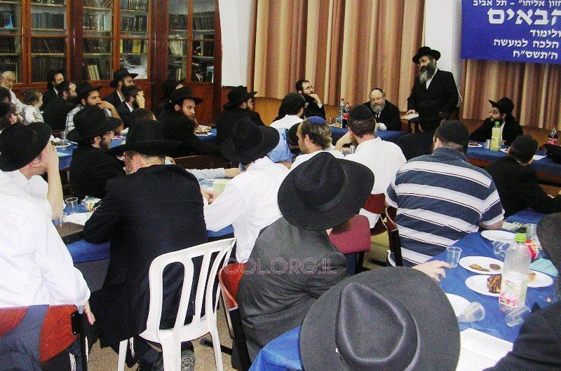 ערב עיון בהלכות שמיטה בתל אביב