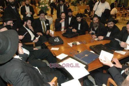 תכנית סדנאות בעברית בכינוס השלוחים העולמי