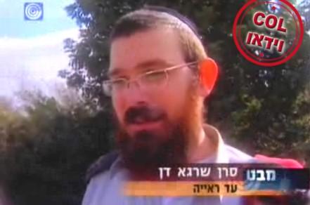 רגע לפני מותו, הרב אמר תהילים עם ההרוג ● וידאו