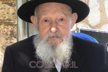 נפטר השליח הוותיק בתוניס הרב ניסן פינסון ע