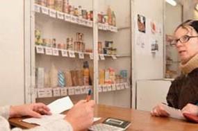 אוקראינה: חנות מזון כשר תיפתח בפארוומאיסק
