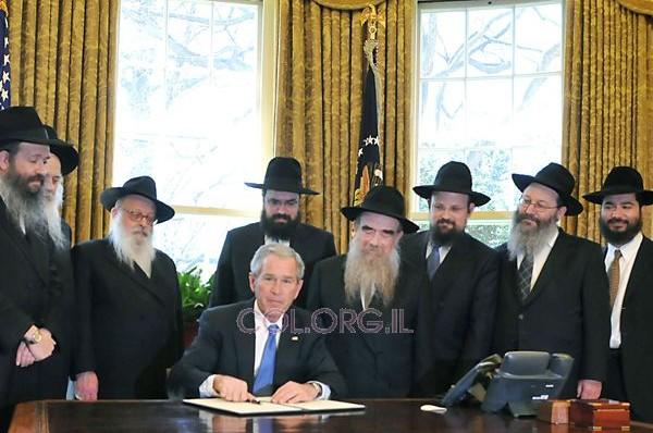 בפעם האחרונה: הנשיא בוש נפרד מרבני חב