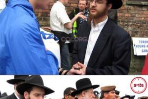 במקום בו נרצחו מיליוני יהודים: הנוער הישראלי התחזק