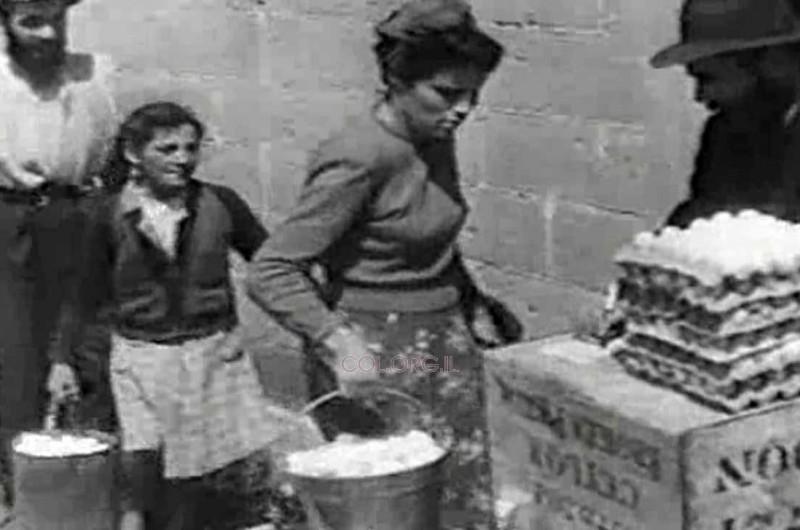 59 שנים לייסוד כפר-חב