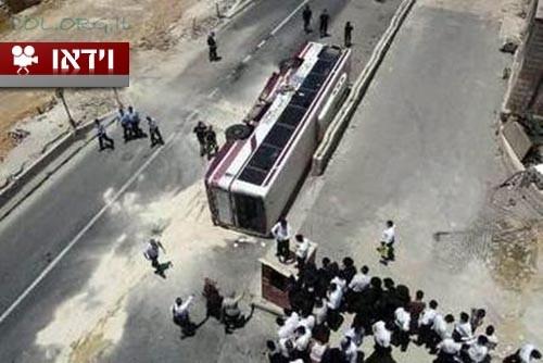 פיגוע דריסה בלב ירושלים: שלושה בני-אדם נהרגו