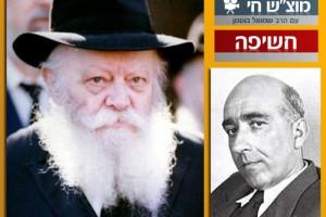 מה ביקש השופט חיים כהן בשובו מביקור אצל הרבי?