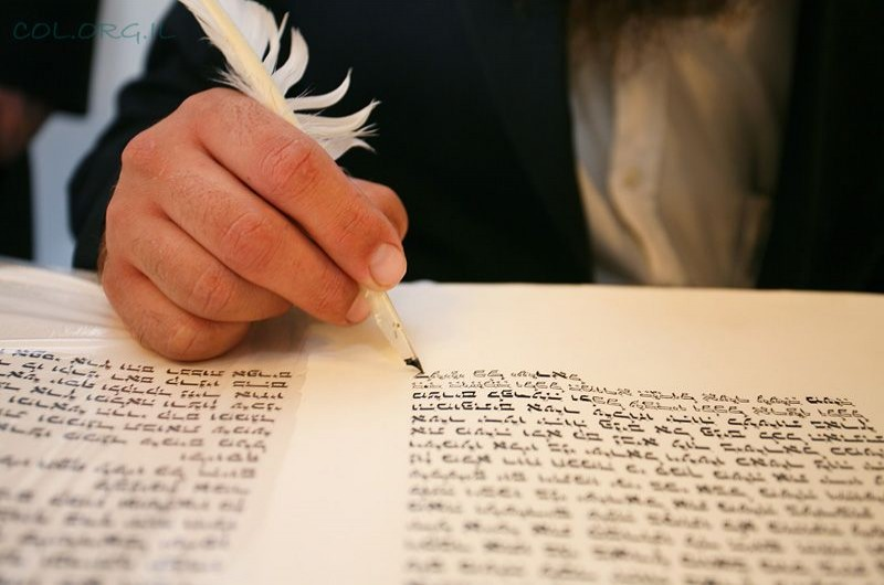 הערב: ספר-תורה לזכות משפחת השלוחים יוכנס בבנימינה