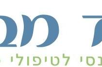 אירגון חדש מסייע לטיפולי פוריות