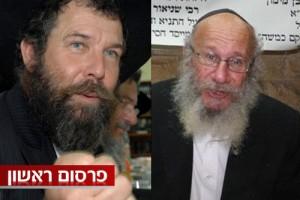 בלעדי ל-COL: הרבנים זלמנוב ופויזנר - פוטרו מישיבותיהם