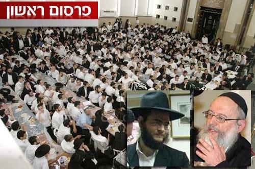 האם בנו של הרב זלמן גופין ימונה למשפיע בישיבה בכפר?