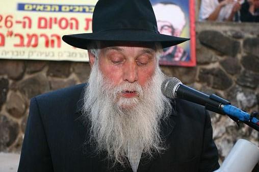 ברוך דיין האמת: הרב יוסף-יצחק רייטשיק ע