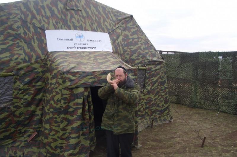 צבא רוסיה הקים בית כנסת מיוחד לר