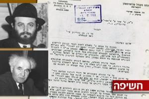 פרסום ראשון: תצלום מכתב הרבי לבן-גוריון