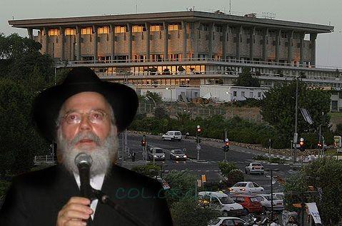 הרב וולפא מקים מפלגה;