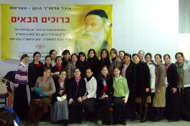 נחתם מסע בנות מכללת בית רבקה באוקראינה