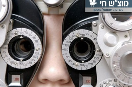 הרבי 'טיפל' במחלת העיניים של הילד ● מוצ