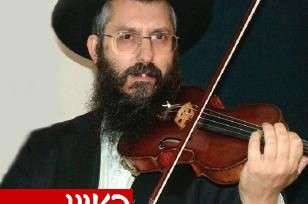 הניגון היהודי: ראיון עם ר' מרדכי ברוצקי על סרט ייחודי