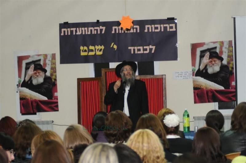 צפת: מאות נשים בהתוועדות י' שבט ● גלרייה