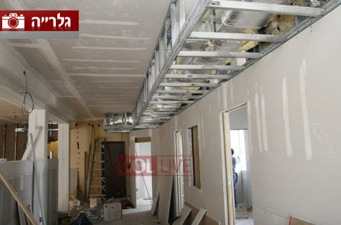 משרדי ה'מרכז לענייני חינוך' יעברו בקרוב למשכנם החדש
